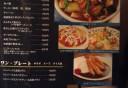 北広島駅で、あんかけ焼きそばを食べるなら「レストランぱる亭」